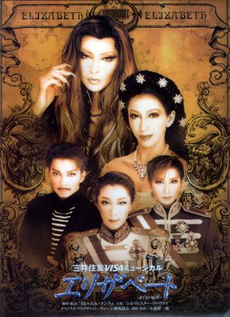 Elisabeth moon troupe